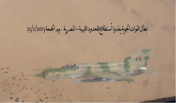MiG-21 en Libia