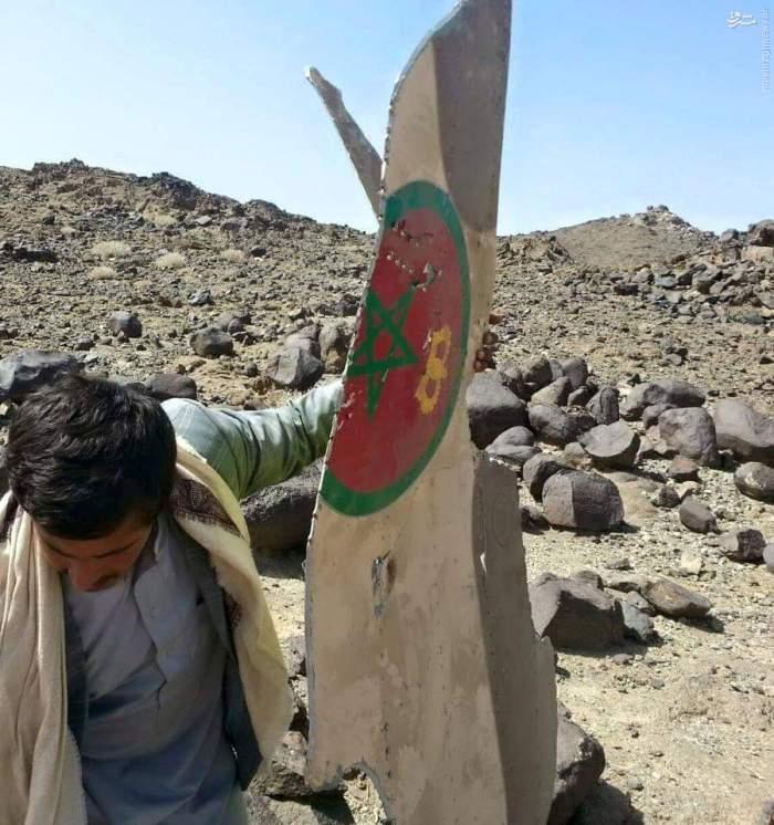 F-16 Yemen