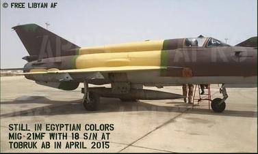 MiG-21MF de origen egipcio antes de ser repintado.
