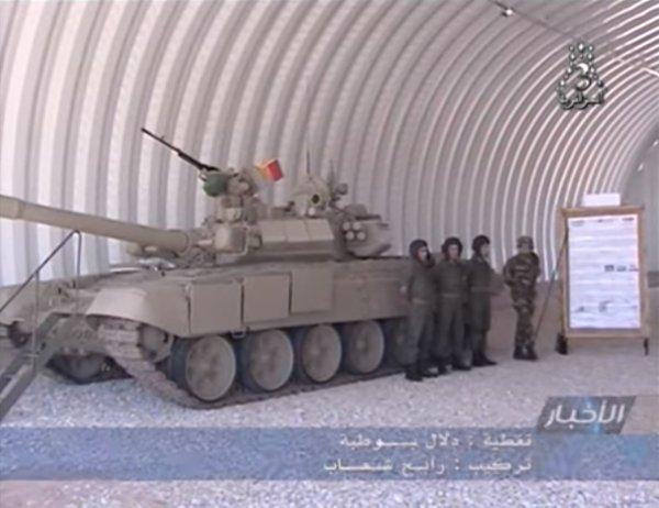 T-90 argelino