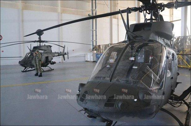 OH-58D Kiowa Warrior